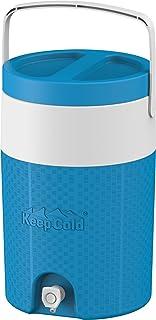 مبرد مياه كوزموبلاست MFKCXX003B2 معزول بالبلاستيك البارد بسعة 2 جالون – أزرق فاتح، 9 لتر