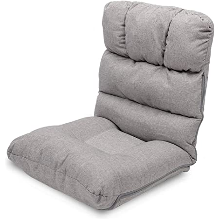 YAHEETECH Indoor Chaise Lounge Chair 14 Adjustable Positions Portable Padded Lounge Chair with Backrest for Living Room and Bedroom Grey
