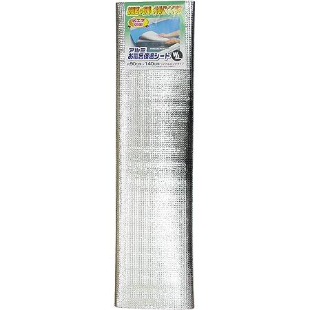 ワイズ アルミお風呂保温シート W&L 約90×140cm Bl-019