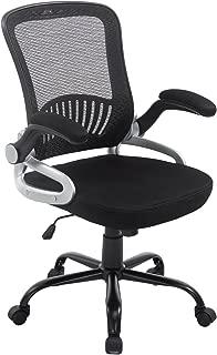 POLY & BARK Hargrove Office Chair, Black