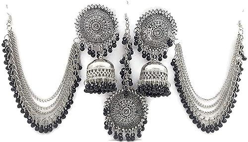 Latest Oxidised German Silver Antique Design Traditional Maang Tikka Jhumka Earrings Jewellery Set for Women