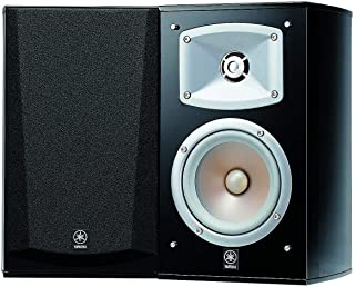 Yamaha Bookshelf Speakers with 2-Way Bass Reflex System - NS333B (Black)