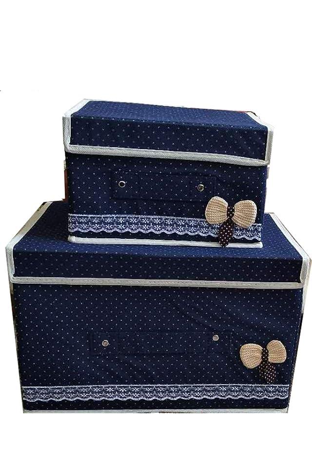 肘掛け椅子遺産海峡(ADOSSY) ふた付き 収納ボックス おりたたみ 取っ手付き 収納ケース 大小 2個セット (ネイビー)