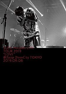 "【Amazon.co.jp限定】菅田将暉 LIVE TOUR 2019 ""LOVE""@Zepp DiverCity TOKYO 2019.09.06 (通常盤) (DVD) (..."