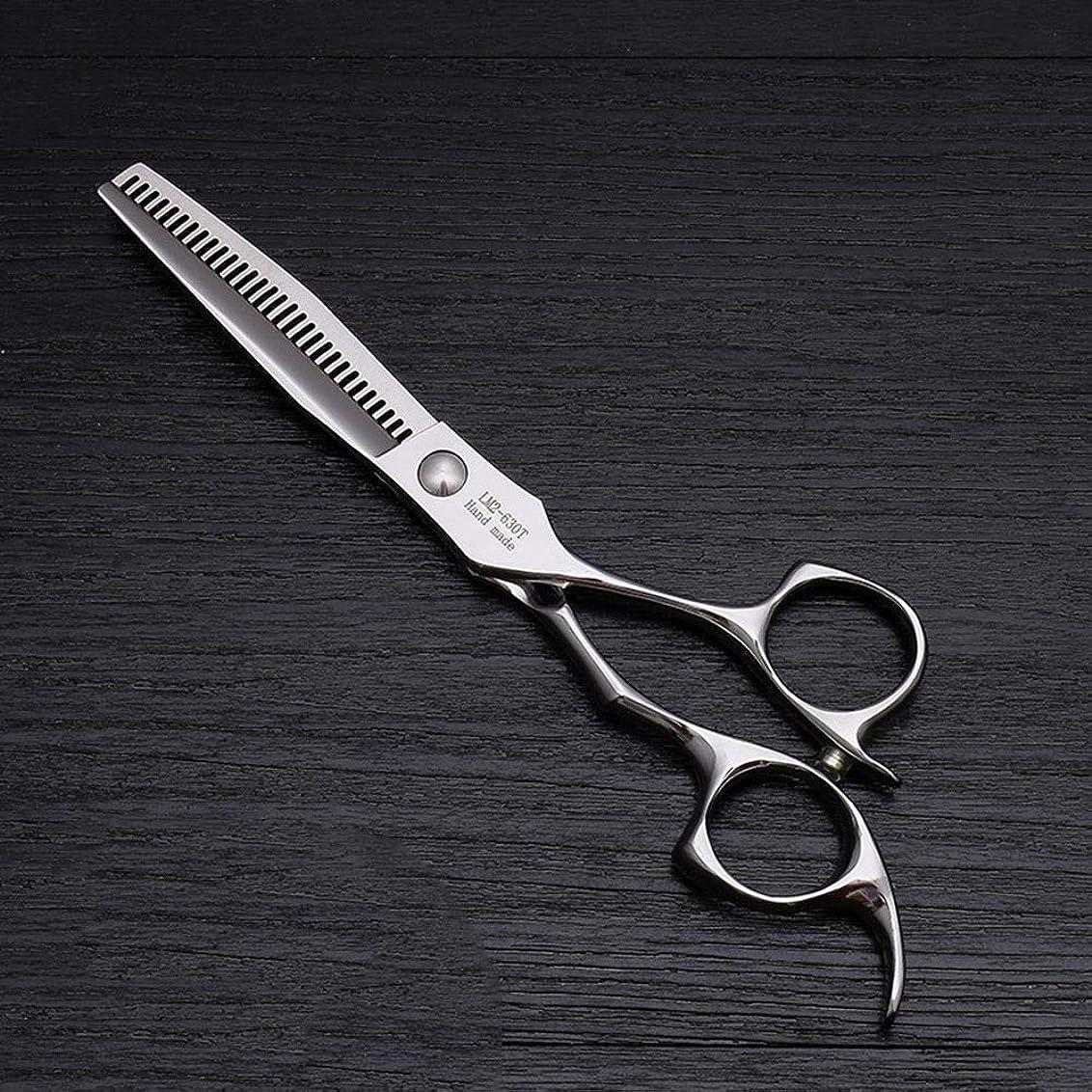 流手数料画面6インチのステンレス鋼の理髪はさみ、美容院の毛の切断用具 モデリングツール (色 : Silver)