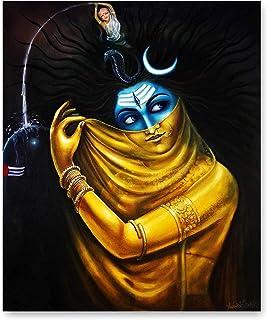 Rizmonk Canvas Painting - 'Ardhnareshwer Shiva Painting' | God Paintings - Wall Art - Painting For Home - Modern Art Paint...