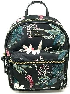kate spade bradley backpack small