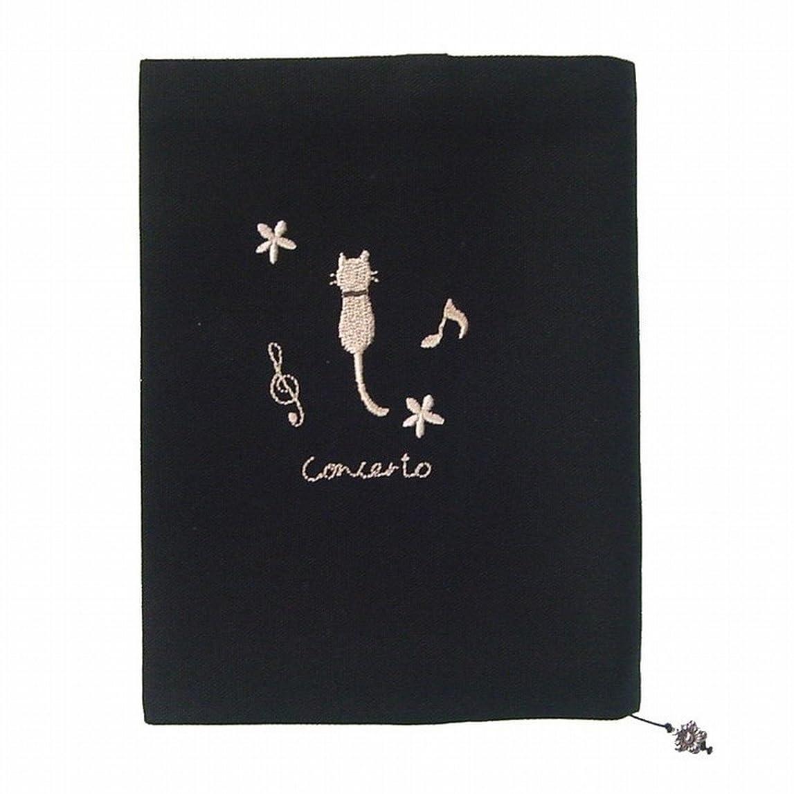 ピット変えるベッドを作るDON HIRANO ドン?ヒラノ - 音楽柄の猫刺繍ブックカバー #コンチェルト(ブラック 黒)文庫判