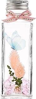 EternalLeaf ハーバリウム バタフライ ピンク ポアプランツ 角 瓶 ギフトボックス付 花 おしゃれ かわいい ギフト プレゼント