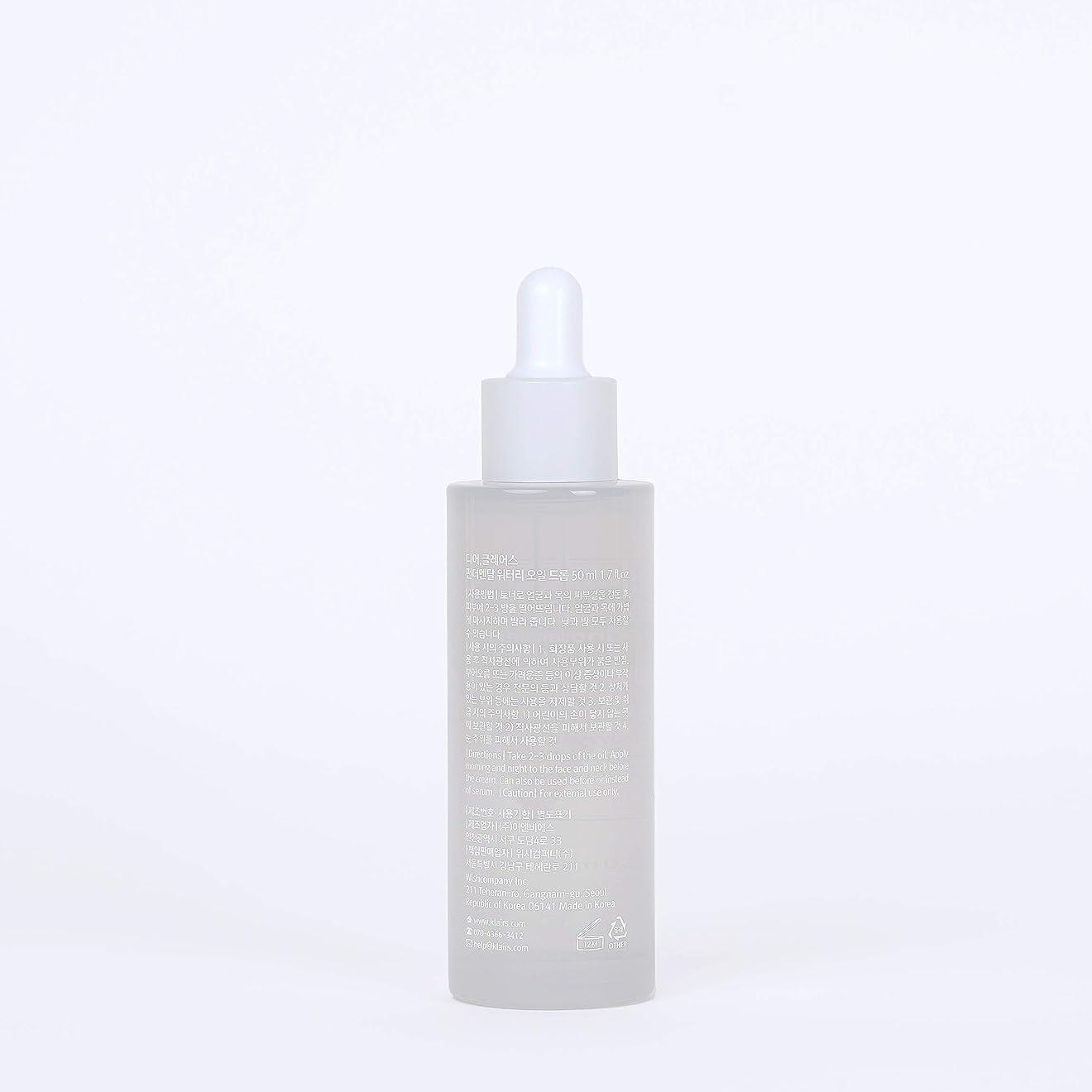 通行人検証時折【クレアス(Klairs)】ファンダメンタルウォーターリーオイルドロップ, Fundamental Watery Oil Drop, 50ml, [並行輸入品]
