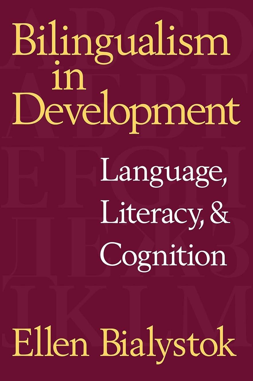 週間スリル警報Bilingualism in Development: Language, Literacy, and Cognition