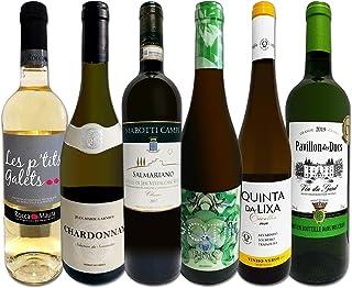 白ワイン セット 金賞受賞 美味しい辛口白ワイン 飲み比べ 厳選6本セット フランス スペイン イタリア直輸入ワイン