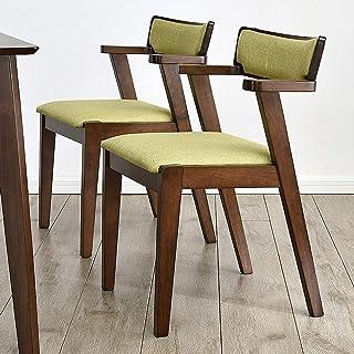 Sillas De Cor Living Room Chair Silla de Madera Comedor Minimalista nórdico Respaldo Silla de Escritorio 2 Juegos Sillas de Comedor Cocina (Color : Verde, Size : 48x50x65cm)