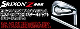 DUNLOP(ダンロップ) SRIXON スリクソン Z585 アイアン 7本セット (番手:I#4~I#9+PW) N.S.PRO 950GH DST スチールシャフト メンズゴルフクラブ 右利き用