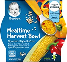 Gerber Up Age Mealtime Harvest Bowl Spanish Sofrito, 8 Count