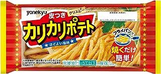 [冷凍] 米久 皮つき カリカリポテト 180g