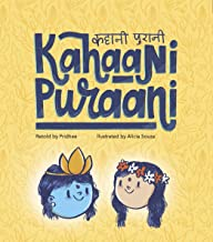 Kahaani Puraani (Hindi Edition)