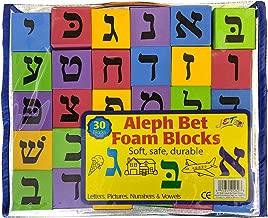 Aleph Bet Foam Blocks