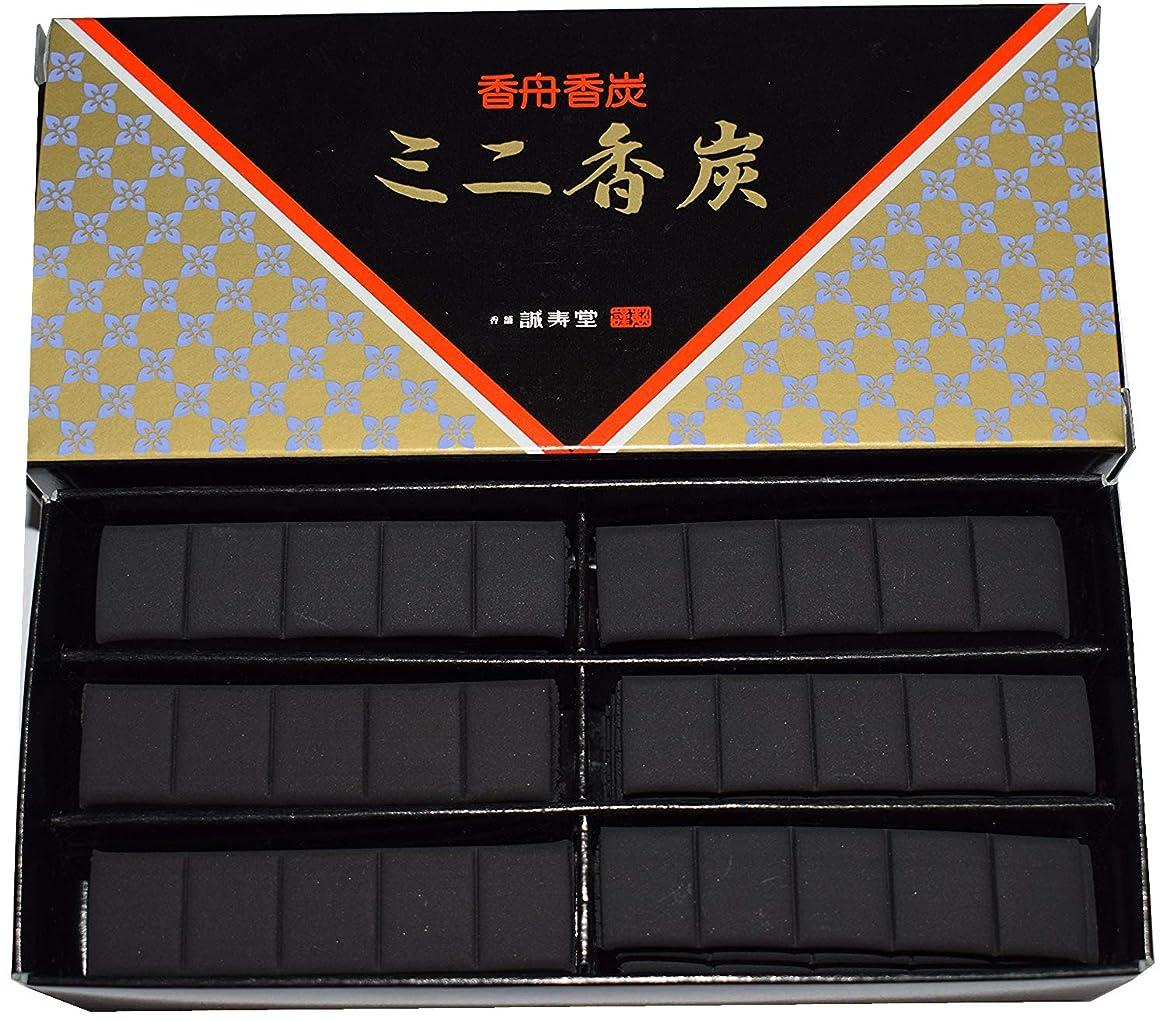 月曜ページ不一致香舗 誠寿堂ミニ香炉炭 (黒, 5)