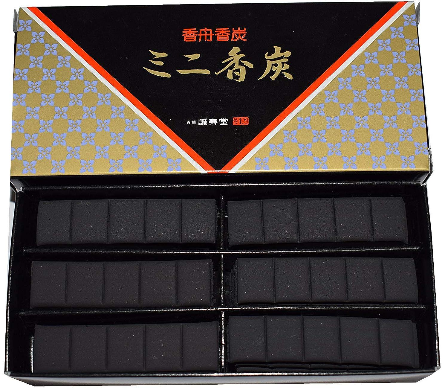 農夫時計かける香舗 誠寿堂ミニ香炉炭 (黒, 5)