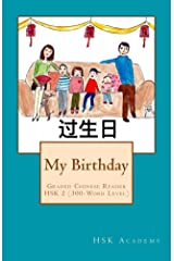 My Birthday: Graded Chinese Reader: HSK 2 (300-Word Level) (English Edition) Format Kindle