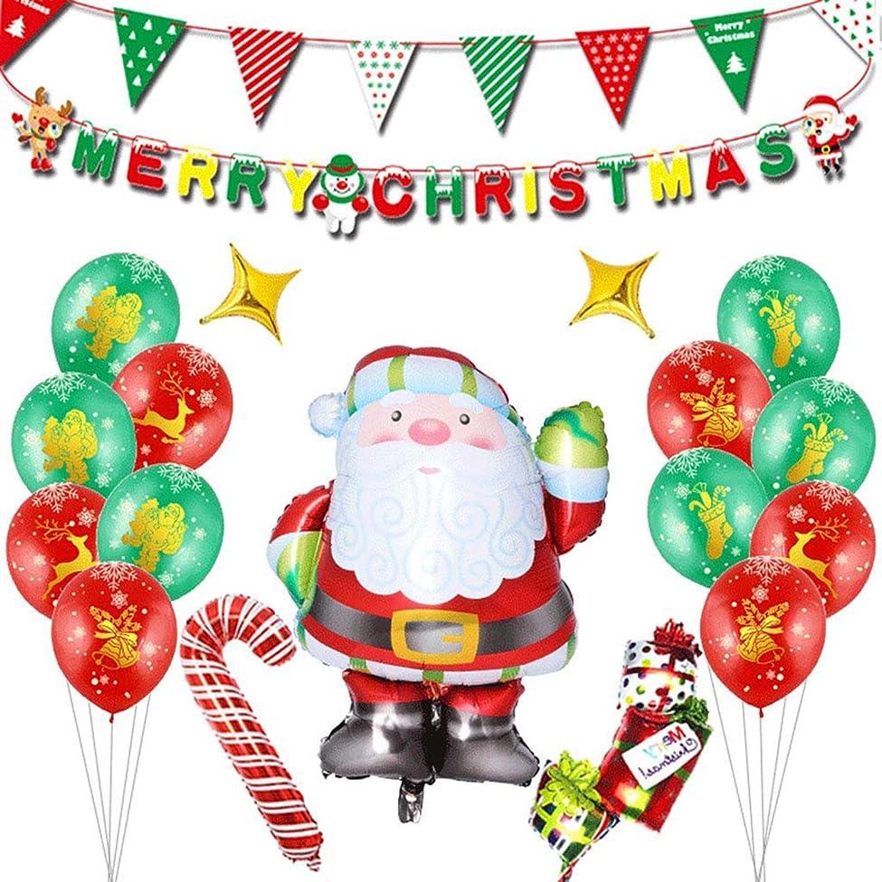 薬剤師せせらぎ最適Szsmart 2019 クリスマス 飾り サンタ バルーン 風船 セット MERRY-CHRISTMAS きらきら おしゃれ星 子供 プレゼント パーティー飾り ふうせん クリスマスツリー 飾り付け 繰り返し デコレーション 男の子 女の子 ふうせん 21点セット