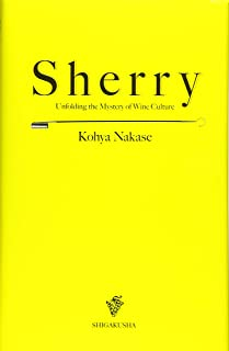 Sherry - Unfolding the Mystery of Wine Culture
