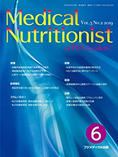 Medical Nutritionist of PEN Leaders Vol.3 No.2