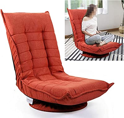Superb Amazon Com Top Quality555 Folding Floor Chair Gaming Lazy Caraccident5 Cool Chair Designs And Ideas Caraccident5Info