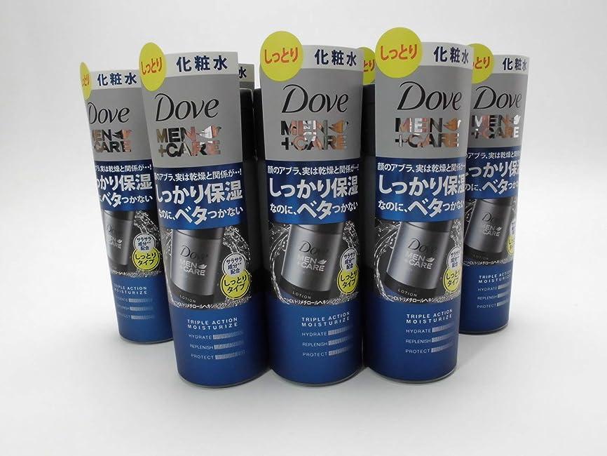 コース草こっそり【8個セット】DOVE ダヴ 男性用 モイスチャー化粧水 145ml×8個