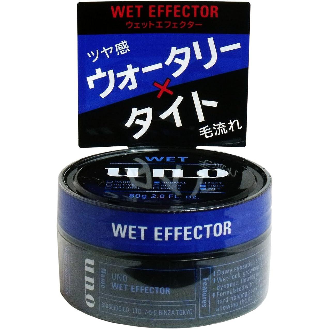騒乱痛み彼女の(2016年春の新商品)(資生堂)ウーノ ウェットエフェクター 80g(お買い得3個セット)