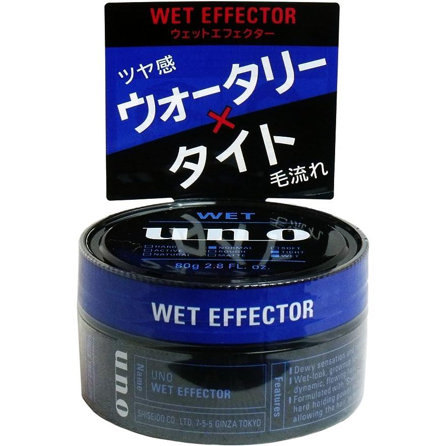 再編成するインフルエンザ特殊(2016年春の新商品)(資生堂)ウーノ ウェットエフェクター 80g