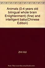 Animals (0-4 years old bilingual whole brain Enlightenment) (fine) and intelligent baby(Chinese Edition)