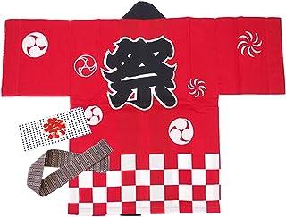 【大人用はっぴ】法被・腰ひも・はちまき3点セット 綿100% 市松柄 祭 衣装 [赤/選べるサイズ]