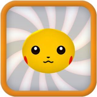 Flying Yellow Monster