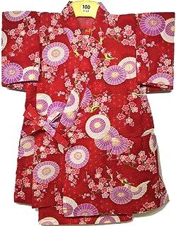 甚平 子供 日本製 キッズ 女の子 男の子 梅 うぐいす 浴衣 リップル 甚平セット かわいい 柄甚平 和柄 ベビー甚平 花 フラワー 夏 ベビー 女児 男児 幼児 園児 小学生 赤ちゃん