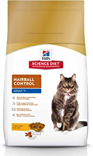 Hill's Science Diet Senior Hairball Control Cat Food, Adult 7+ Chicken Recipe Dry Cat Food, 15.5 lb Bag