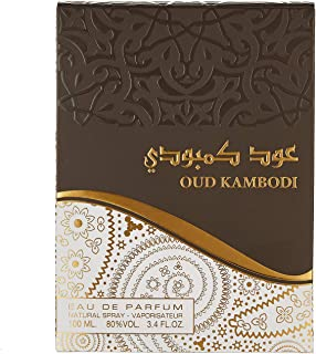 Danhal Oud Kambodi by Arabian Oud for Unisex Eau de Parfum 100ml