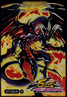 (100) Yu-Gi-Oh Red Dragon Archfiend Card Sleeves 100Pieces 6390mm