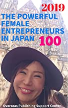 THE POWERFUL FEMALE ENTREPRENEURS IN JAPAN (English Edition)