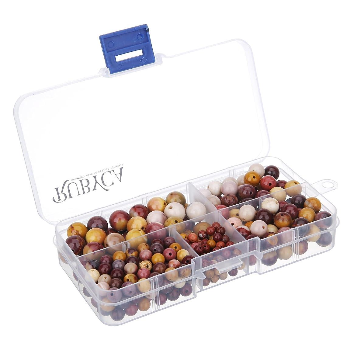 RUBYCA Natural Mookaite Jasper Gemstone Round Loose Beads Organizer Box DIY Jewelry Making Mix Sizes