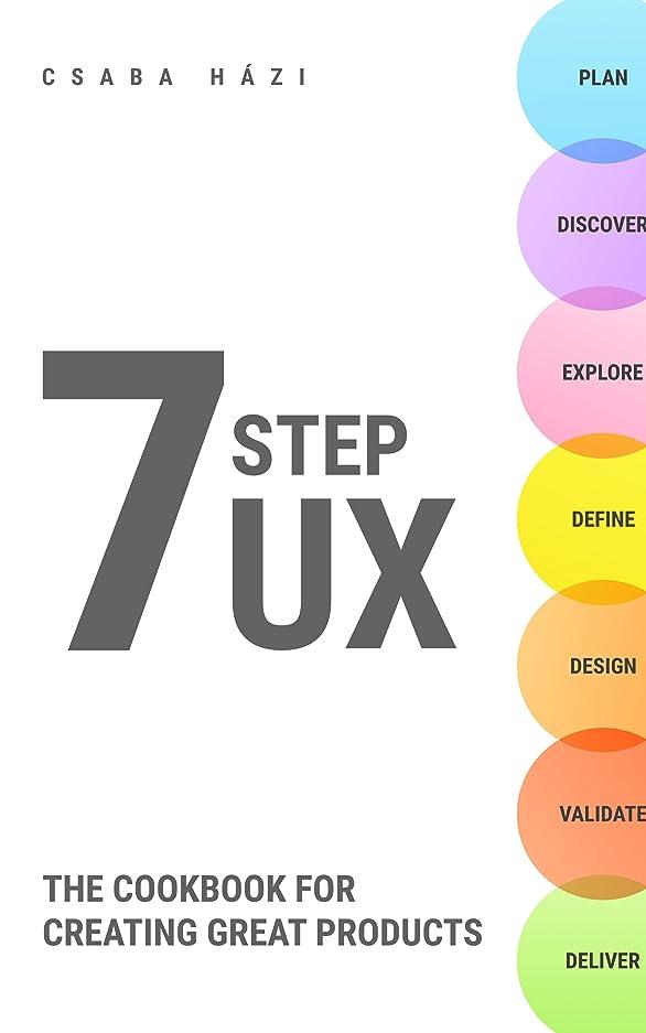 ミニ広い居住者Seven Step UX: The Cookbook for Creating Great Products (English Edition)