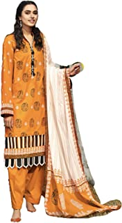 Pakistani dress material unstitched three piece by Gul Ahmed.