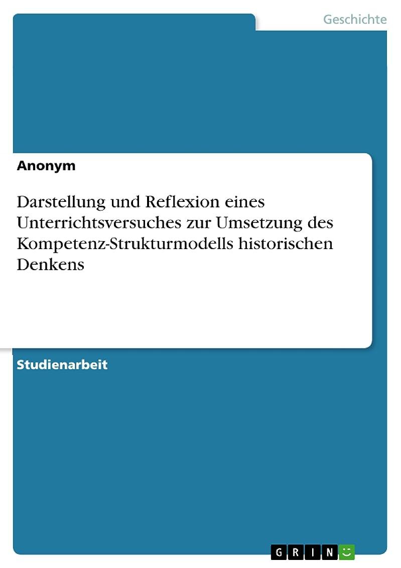 カレンダーシンジケート凝縮するDarstellung und Reflexion eines Unterrichtsversuches zur Umsetzung des Kompetenz-Strukturmodells historischen Denkens (German Edition)