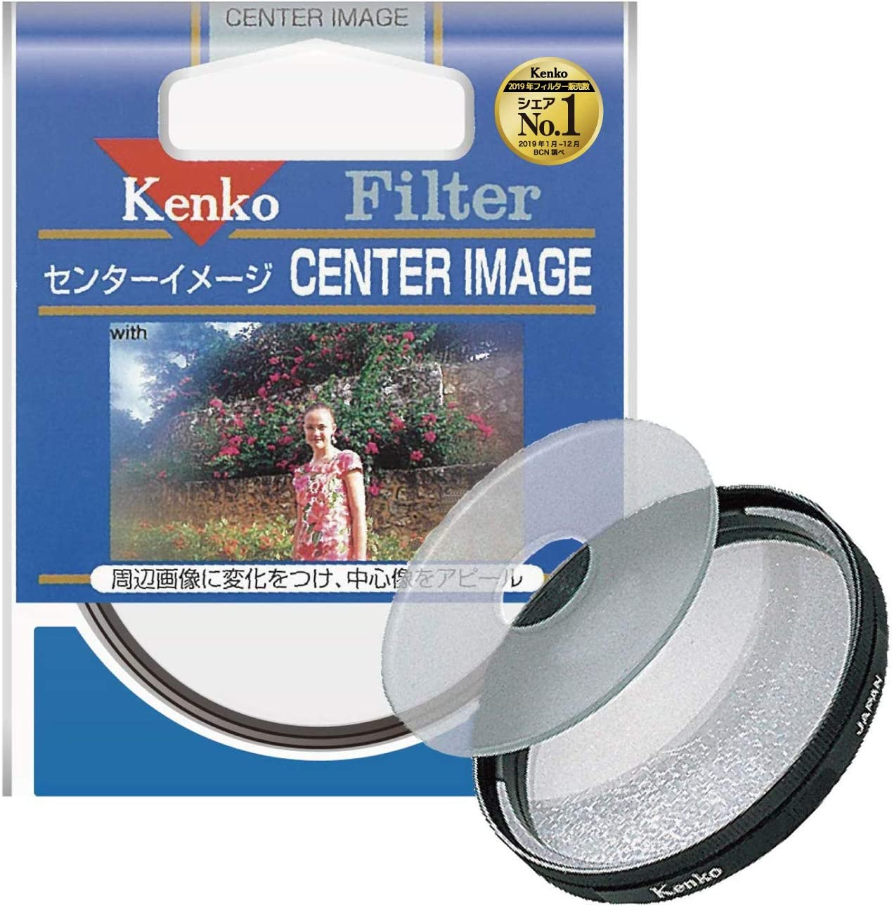 Kenko 62mm Center Image Lens Filters 35% OFF Same day shipping Camera