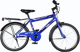 """Vaux Bicycle for Kids- Vaux Plus 20T Kids Bicycle for Boys. Ideal for Cyclist with Height (3'11"""" – 4'3"""") – Blue."""