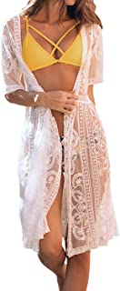 CUPSHE Women's Babe Waves Embroidery Beach Half Sleeve Swimsuit Cover Up White