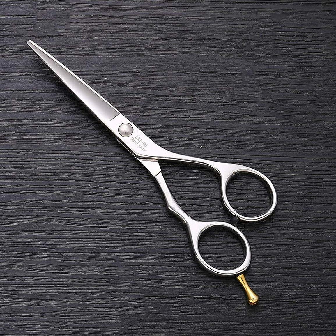 カットハサミ ヘアスタイリングツール 5.75インチの集中的な平らなせん断の理髪ステンレス鋼はさみ ヘアカットシザー (色 : Silver)