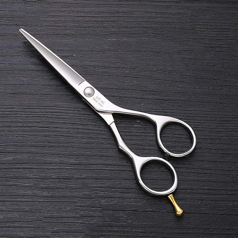 寛大さ引き出すロッジ5.75インチの集中的な平らなせん断の理髪ステンレス鋼はさみ モデリングツール (色 : Silver)