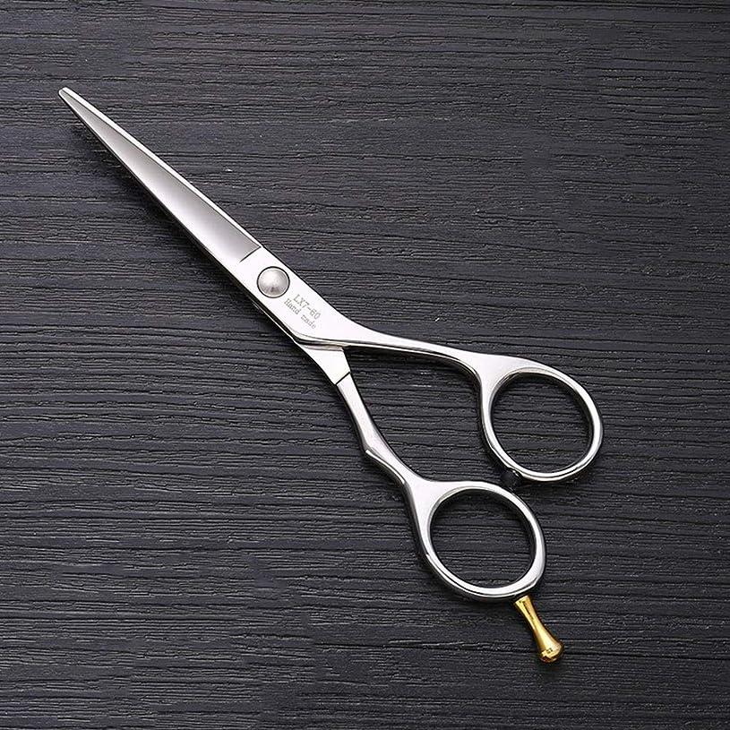 根拠目の前のアクセント5.75インチの集中的な平らなせん断の理髪ステンレス鋼はさみ ヘアケア (色 : Silver)